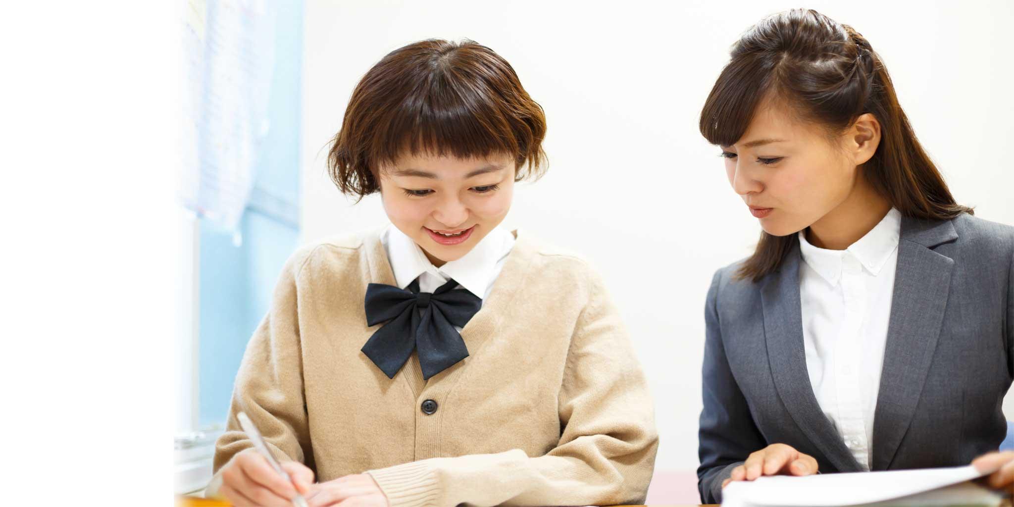 精華学園高等学校 東京ボイス校:東京ボイス校の個別指導