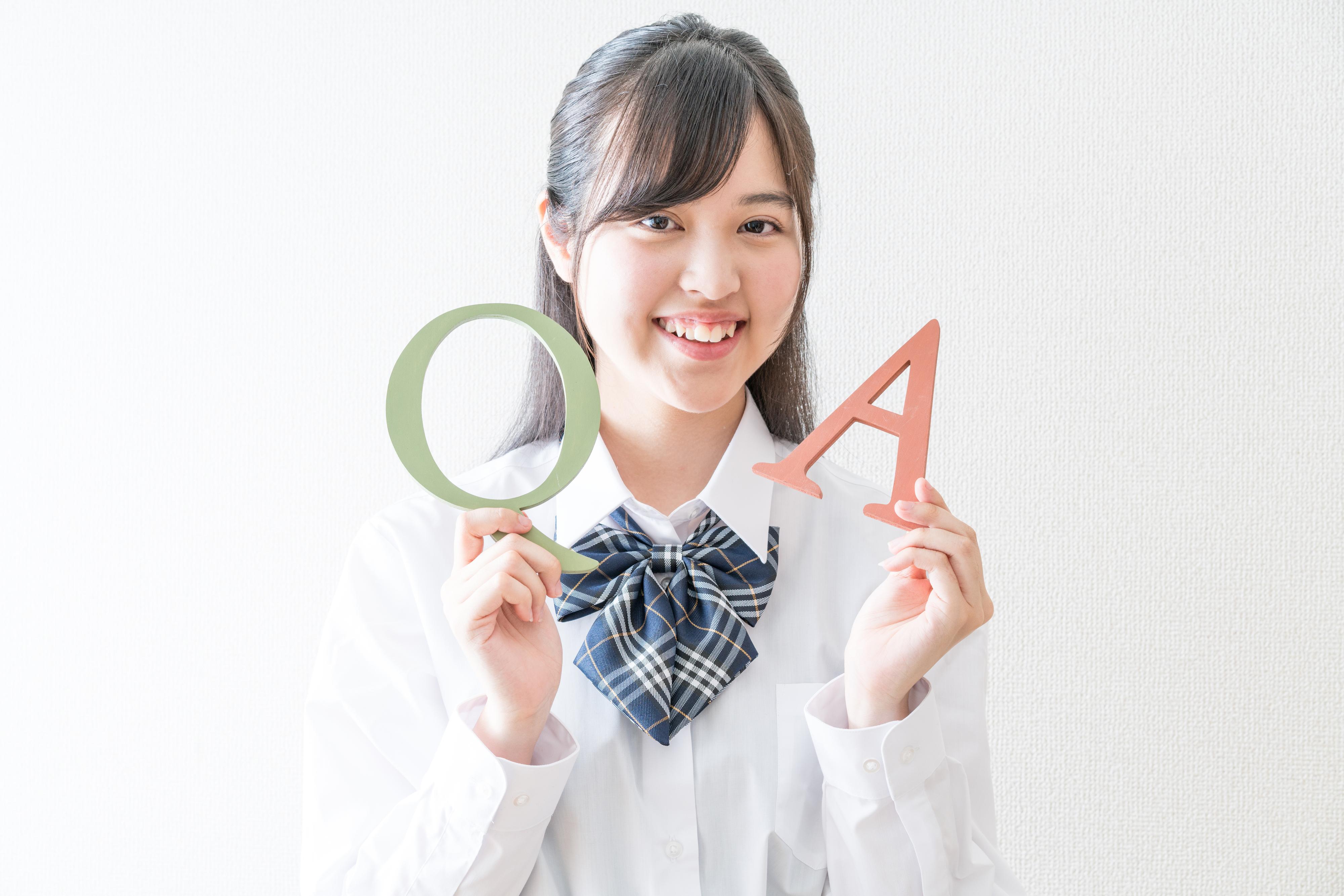 精華学園高等学校 東京ボイス校:FAQ